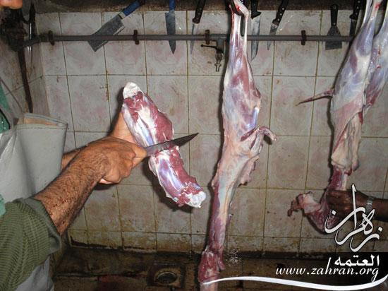 اللحم(من P3010023.jpg